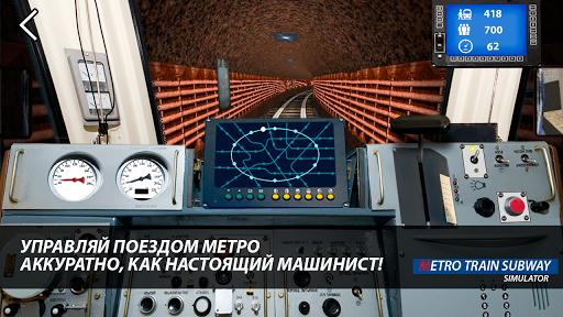 지하철 기차 지하철 시뮬레이터