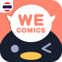 icon Ookbee Comics