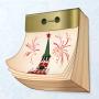 icon Russian Tear-off calendar