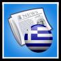 icon Greece News