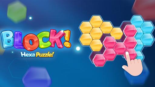 블록! 헥사 퍼즐