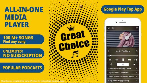 무료 음악 MP3 음악 플레이어 (지금 무료로 다운로드!